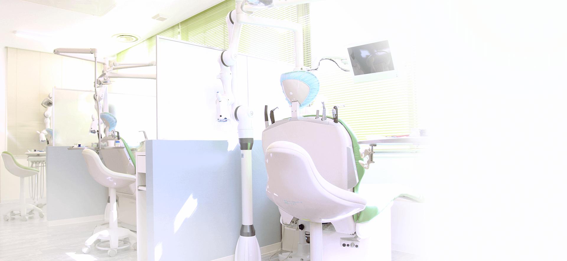 歯科 クリニック 青木